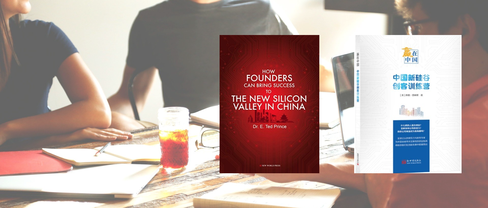 How Founders Can Bring Success to the New Silicon Valley in ChinaAssessment and development of innovators